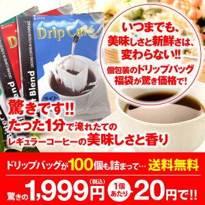 全品ポイント19倍!! 最大2,500円クーポン 【澤...