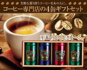 全品ポイント10倍!! 最大2,500円クーポン 【澤...