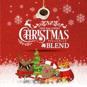 【全品ポイント10倍!!11月21日(水)9:59まで】【澤井珈琲】1分で出来るコーヒー専門店のクリスマスブレンドたっぷり70杯分入りドリップバッグ福袋