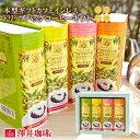 【澤井珈琲】カフェインを98%カット! カフェインレス ドリップバッグコーヒーギフト 本型(ラッピング無料/ギフト箱…
