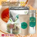 【福袋2021】飲み比べできる!紅茶の福袋のおすすめをおしえて!