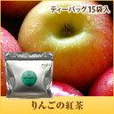 ポイント クーポン アップル オリジナルティーバッグ フルーツ
