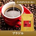 ポイント クーポン コーヒー インスタント ブラジル スーパー