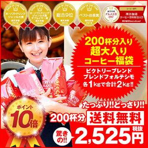 【澤井珈琲】ポイント10倍 送料無料!コーヒー専門店の...