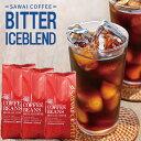 コーヒー 豆 コーヒー豆 福袋 アイスコーヒー豆 水出しコーヒー コールドブリュー 珈琲豆 コーヒー福袋 コーヒー豆福…