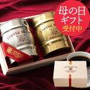 コーヒー ギフト 母の日 コーヒー 花 プレゼント おしゃれ かわいい 高級 実用的 コーヒーギフト コーヒー豆 珈琲 珈…