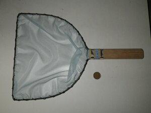 金魚網 ウ-9 水色 直径27cm 網目1.5mm 深さ9cm 柄15cm 金魚・らんちゅう・メダカ・錦鯉用