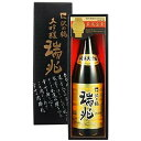 お歳暮 日本酒 ギフト プレゼント 純米大吟醸 瑞兆(ずいちょう)1.8L 送料無料