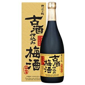 日本酒 古酒仕込み梅酒720ml 6本セット 送料無料