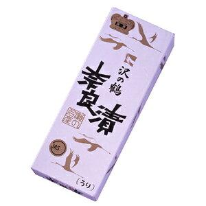 沢の鶴 奈良漬 瓜 化粧箱詰 150g KH-5 うり 国産・保存料着色料無添加 / 漬け物 つけもの 粕漬け