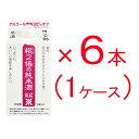 日本酒 純米酒 米だけの酒 糀2倍の純米酒 900mlパック 6本(ケース売り)