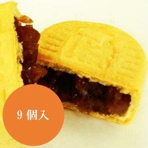 北海道産小豆使用小判最中 9個入