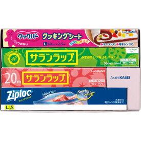 サランラップバラエティギフト10 SVG10B 【のし包装可】20中元t_