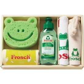 フロッシュ キッチン洗剤ギフト FRS-G20 【のし包装可】【_