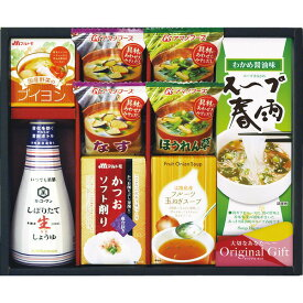キッコーマン&アマノフーズ 食品アソート BR-35 【のし包装可】_