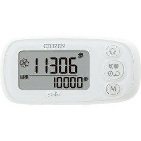 シチズン 3D加速度センサー歩数計 ホワイト TWT512-WH【無料ビニール袋添付可能】【のし/包装紙/メッセージカード対応不可】_