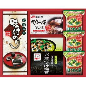 アマノフーズ&永谷園 食卓セット BS-20 【のし包装可】_