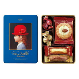 赤い帽子 ブルーボックス Blue box 【Akai Bohshi 藍 蓝盒 クッキー詰合せ 缶入り お菓子ギフト チボリーナ】【メーカー包装紙のみ可】【_
