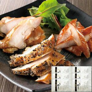 お取り寄せ 三和の純鶏名古屋コーチン 燻しどり詰合せ KKT-R 全国送料無料 【メーカー直送品の為、包装紙指定不可。代引き購入不可】 【_