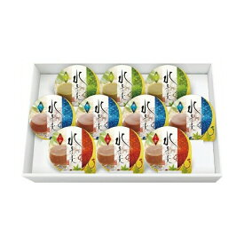 金澤兼六製菓 水羊羹ギフト 10個 ICS-10 【無料ビニール袋添付可能】【のし/包装紙/メッセージカード対応不可】_