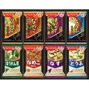 アマノフーズ フリーズドライ おみそ汁贅沢ギフト (8食) M-100R 【のし包装可】c21s_
