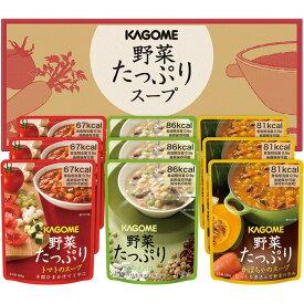 カゴメ 野菜たっぷりスープ詰合せ SO-30 【 長期保存 非常食 備蓄 】【のし包装可】20中元t_