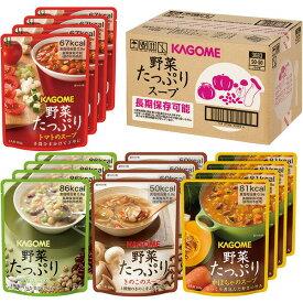 カゴメ 野菜たっぷりスープ詰合せ(16食) SO-50 【 長期保存 非常食 備蓄 】【のし包装可】_