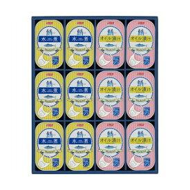 ニッスイ サバ缶 12缶セット SB-30DNK 送料無料(北海道・沖縄・離島を除く)【のし包装可】_
