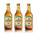 【ラオスビール】ビアラオ ラガー beerlao lager 330ml瓶 24本セット【ラオ ブルワリー社】【正規輸入品】【送料無…