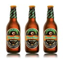 【ラオスビール】ビアラオ ダーク beerlao dark 330ml瓶 24本セット【正規輸入品】【ケース販売】【送料無料】【1本あたり292円(税込)】【ラ...