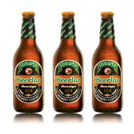 【ラオスビール】ビアラオ ダーク beerlao dark 330ml瓶 24本セット【正規輸入品】【ケース販売】【ラオ ブルワリー社】【倉庫A】