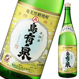 黒糖焼酎 島有泉(しまゆうせん)25度 1800ml 有村酒造【倉庫A】