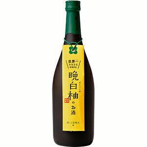 ザボンリキュール 晩白柚(ばんぺいゆ)のお酒 8度 720ml 世界最重量の柑橘果実 堤酒造【倉庫B】