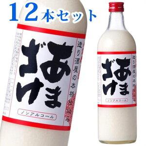 若竹屋 あまざけ 720ml瓶×12本セット 米麹 甘酒 砂糖不使用 ノンアルコール