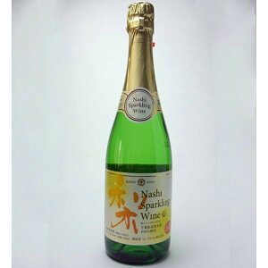国産ワイン 千葉のめぐ実 梨スパークリングワイン白720ml【倉庫B】