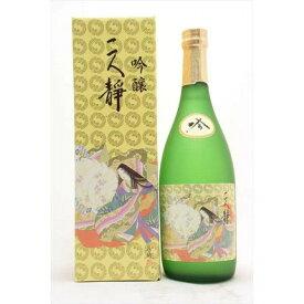 日本酒 二人静 吟醸酒 720ml 東薫酒造【倉庫A】