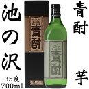 【芋焼酎】青ヶ島青酎35度700ml【青ヶ島酒造】