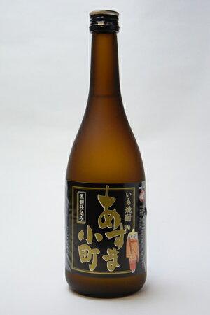 芋焼酎あずま小町25度720ml【和蔵酒造】