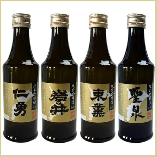 ちば味めぐり 純米吟醸飲み比べ300ml×4本セット日本酒 (仁勇、岩の井、東薫、聖泉)