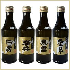 ちば味めぐり 純米吟醸飲み比べ300ml×4本セット日本酒 (仁勇、岩の井、東薫、聖泉)【倉庫B】