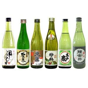 千葉地酒飲み比べ500ml×6本セット日本酒(甲子、聖泉、腰古井、木戸泉、岩の井、東薫)