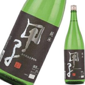 日本酒 甲子正宗 純米酒  1800ml 千葉県/飯沼本家酒造【倉庫B】
