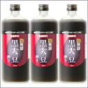 【黒豆酢】発酵黒大豆搾り 720ml×3本セット【堤酒造】【送料無料】