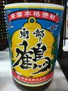数量限定芋焼酎南部鶴(なべづる)25度1800ml【神酒造】