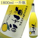 リキュール 和蔵 柚子酒 8度 1800ml【日本酒ベース】【和蔵酒造】【倉庫B】