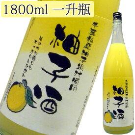 リキュール 和蔵 柚子酒 8度 1800ml【日本酒ベース】【和蔵酒造】【倉庫A_】
