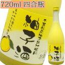 リキュール 和蔵 柚子酒 8度 720ml【日本酒ベース】【和蔵酒造】【倉庫B】