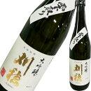 数量限定日本酒刈穂大吟醸袋吊り720ml【秋田清酒】