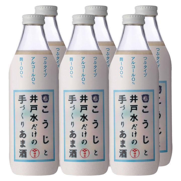 橘倉 こうじと井戸水だけの手づくりあま酒950g×6本セット 米麹 甘酒 砂糖不使用 ノンアルコール