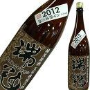 数量限定日本酒瑞冠純米5年熟成古酒OLDvintage20121800ml【山岡酒造】